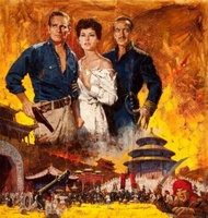 55 Days at Peking movie poster (1963) picture MOV_fc351e71