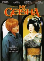 My Geisha movie poster (1962) picture MOV_fc5c3792