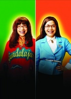 Ugly Betty movie poster (2006) picture MOV_fc93ccf8
