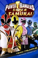 Power Rangers Samurai movie poster (2011) picture MOV_fe7476e7