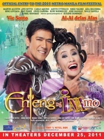 Enteng ng Ina mo movie poster (2011) picture MOV_fec758f4