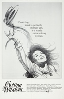 The Getting of Wisdom movie poster (1978) picture MOV_fef0e970