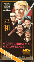 Merry Christmas Mr. Lawrence movie poster (1983) picture MOV_g6k9g0qk