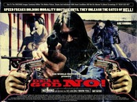 Dear God No! movie poster (2011) picture MOV_mktk2j5t