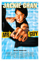 Yat goh ho yan movie poster (1997) picture MOV_658a290f